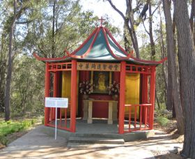 Shrine of Our Lady of Mercy at Penrose Park - Accommodation Adelaide