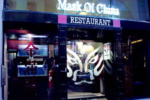 Mask of China - Accommodation Adelaide