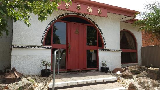 Kim Wah Restaurant - Accommodation Adelaide
