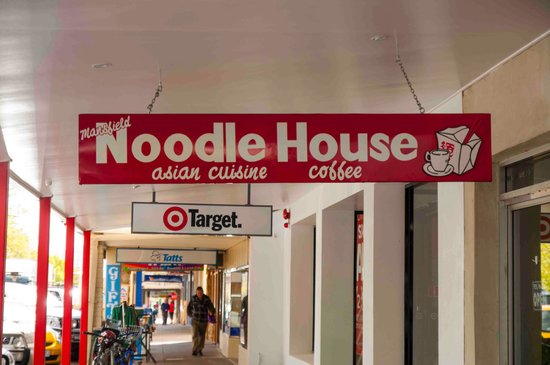 Mansfield Noodle House - Accommodation Adelaide
