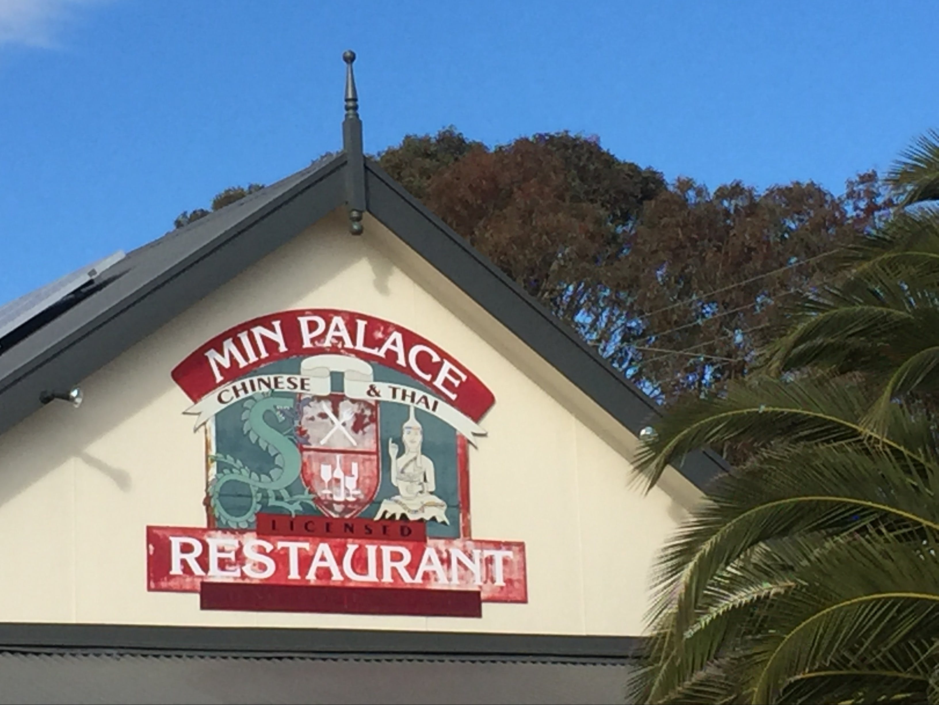 Min Palace Chinese and Thai Restaurant - Accommodation Adelaide